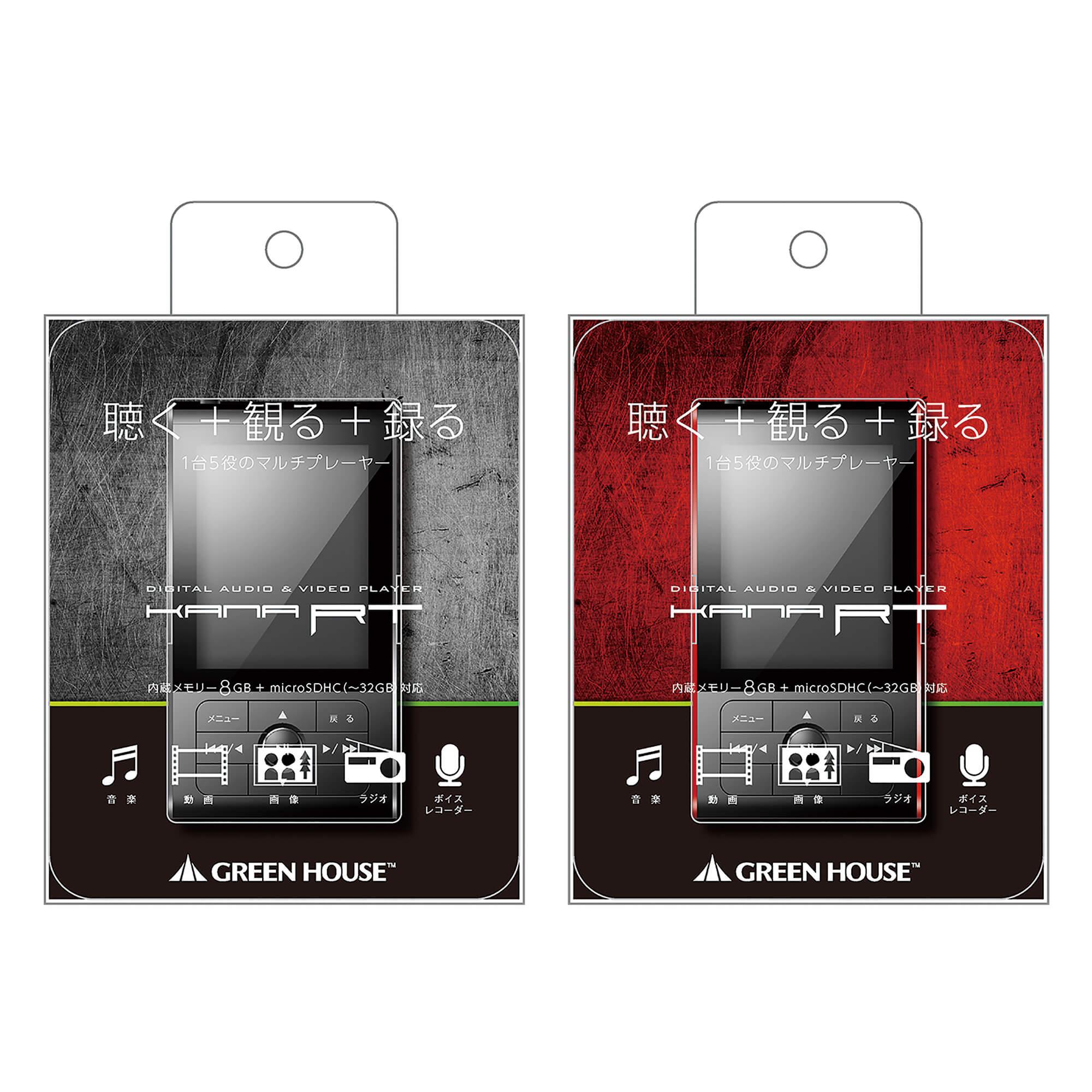 Digital Audio Player GH-KANART Series | GREENHOUSE