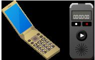 フューチャーフォン/ICレコーダー