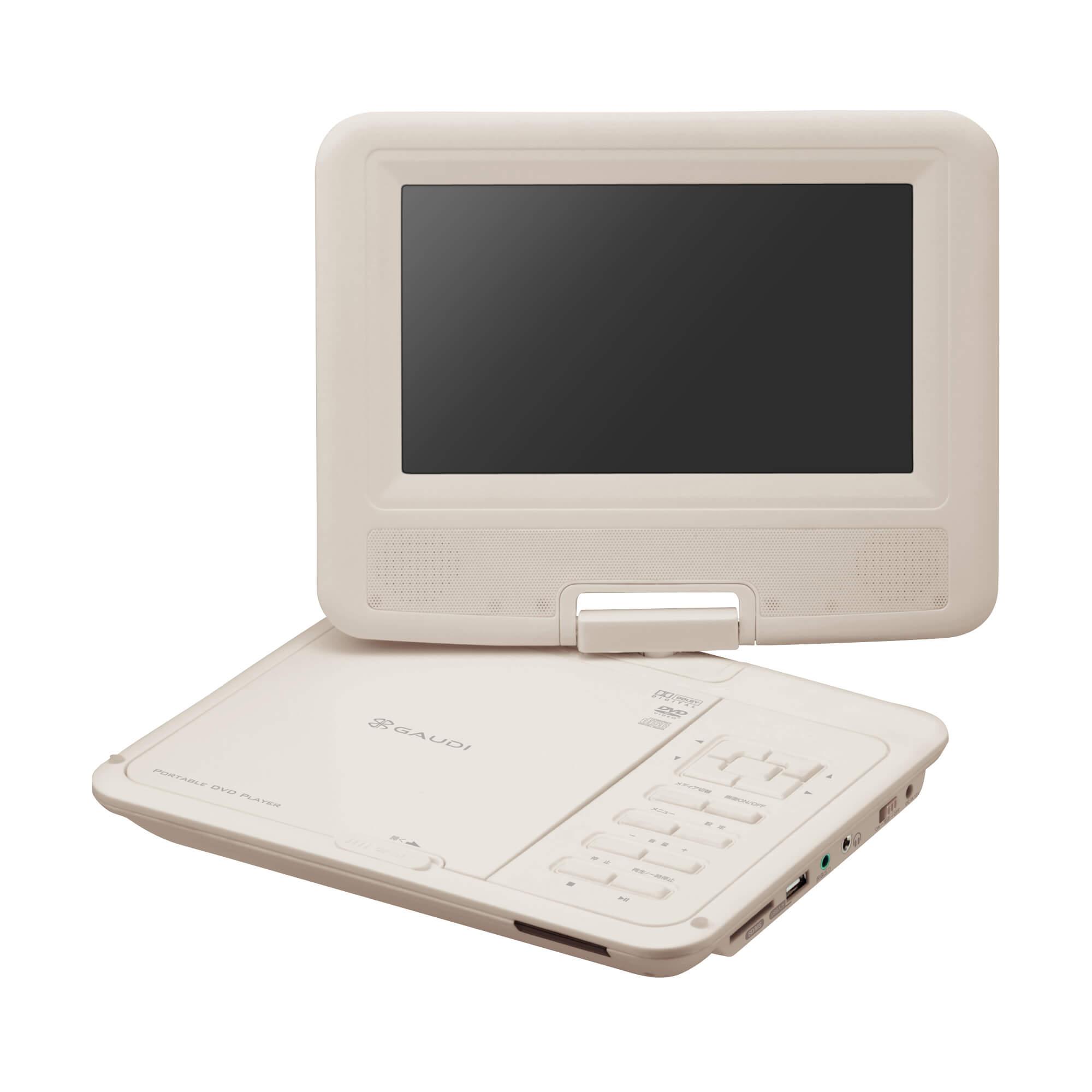 GHV-PDV790シリーズ