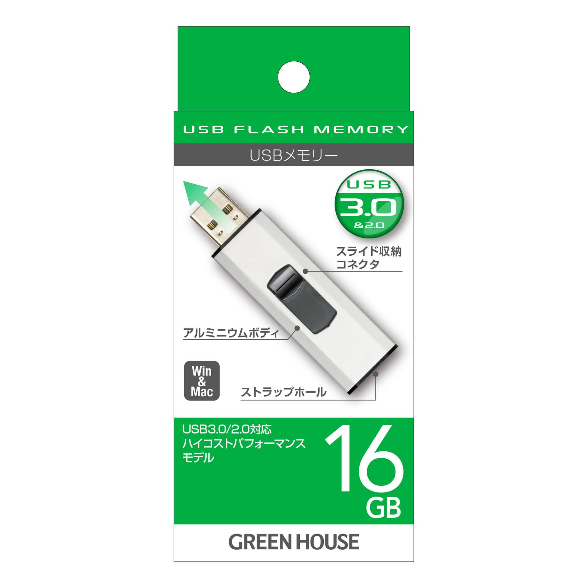 GH-UFY3EAシリーズ