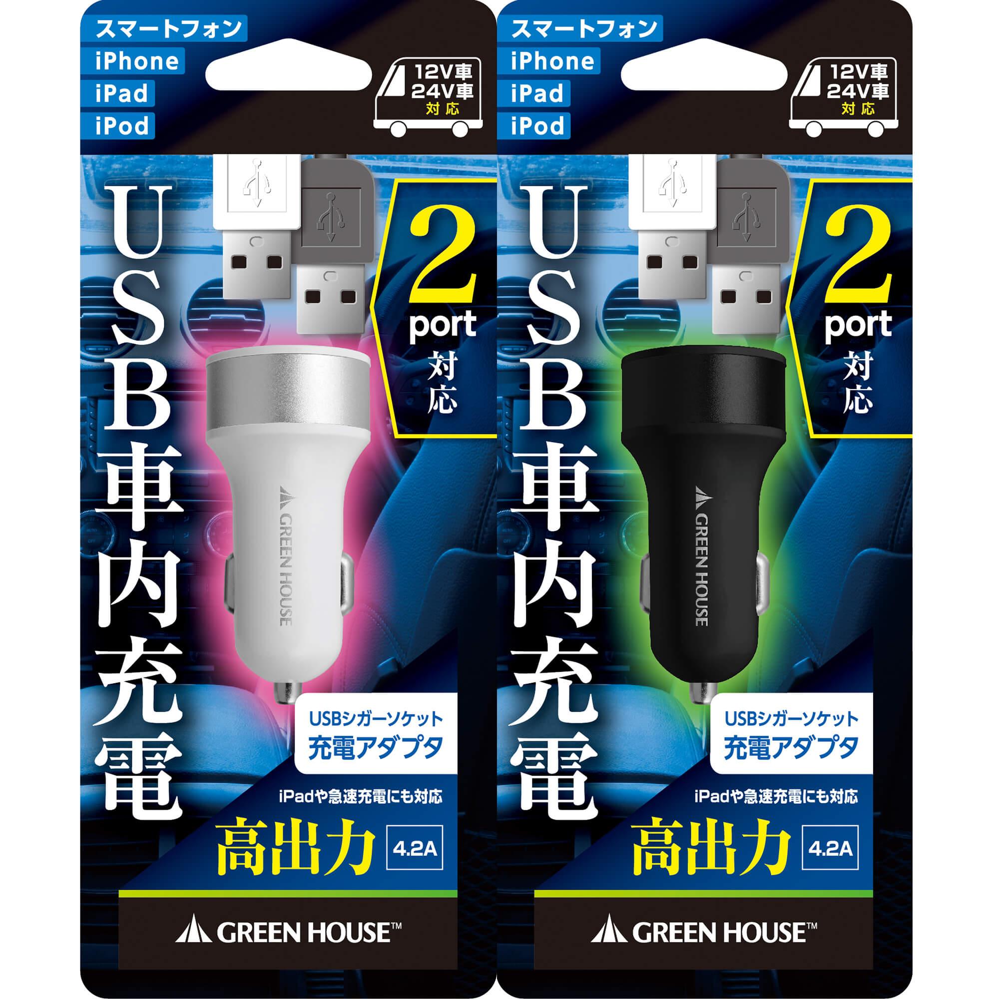 GH-CCU2Aシリーズ