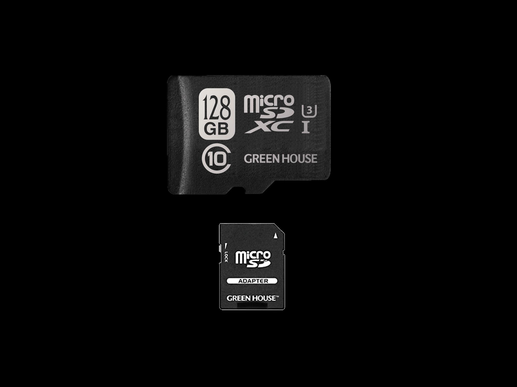 GH-SDMR*CUCシリーズ