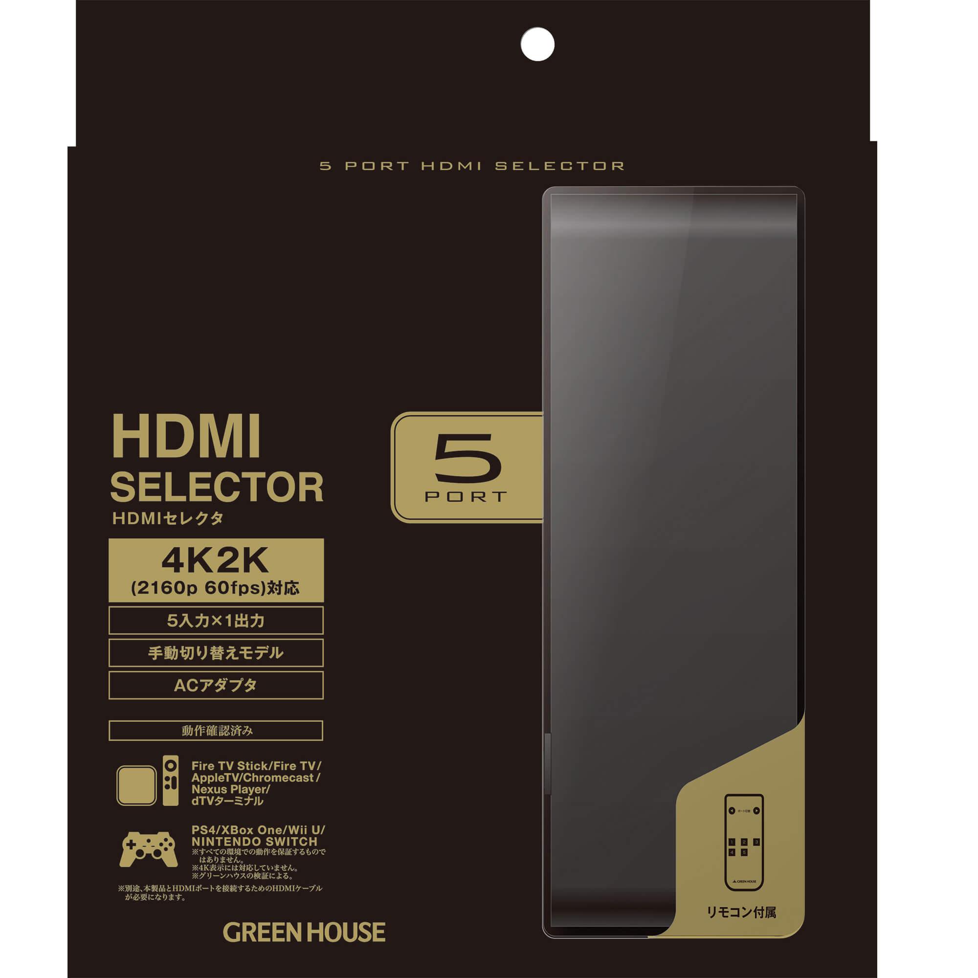 GH-HSWB5-BK
