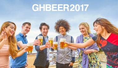ビアサーバー特集ページ:GHBEER2017