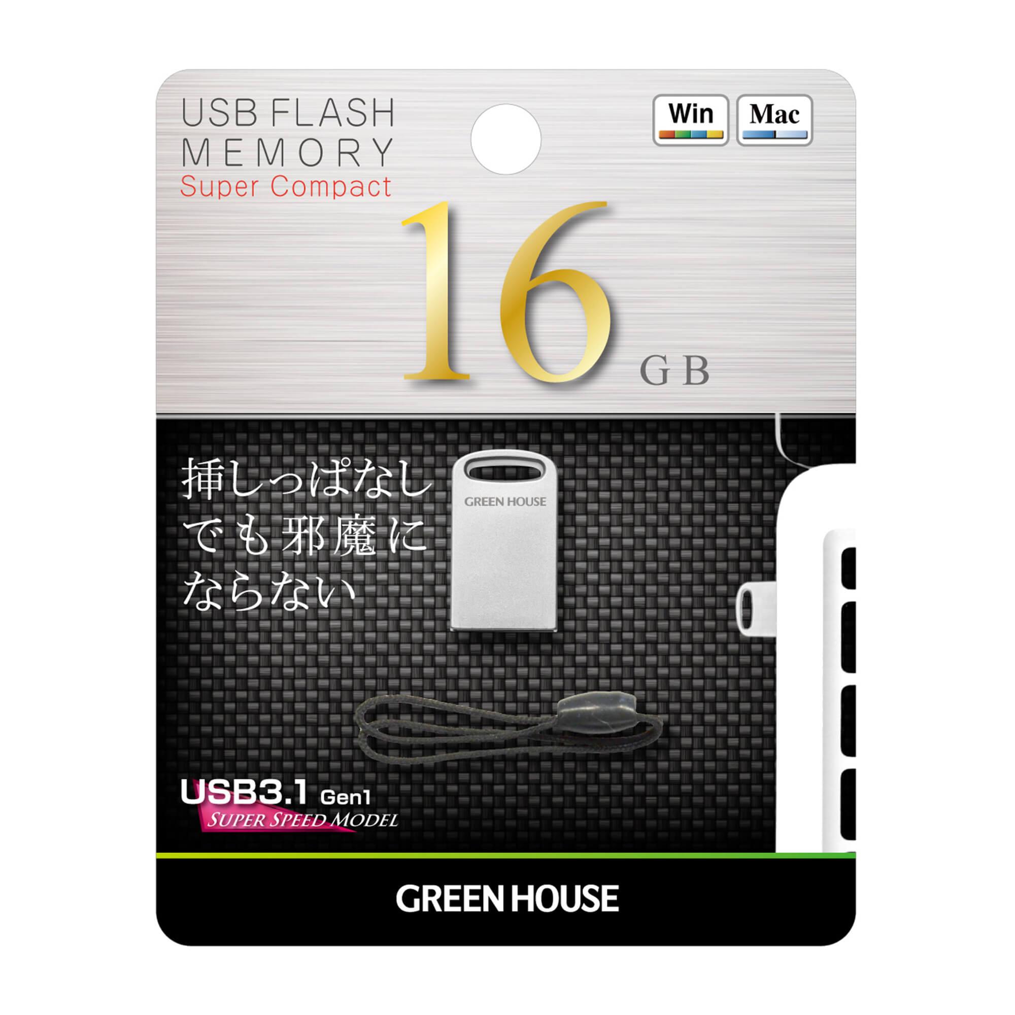 GH-UF3MBシリーズ