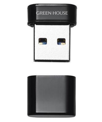 USB3.1(Gen1)対応で最小クラスの小型USBメモリー新発売!