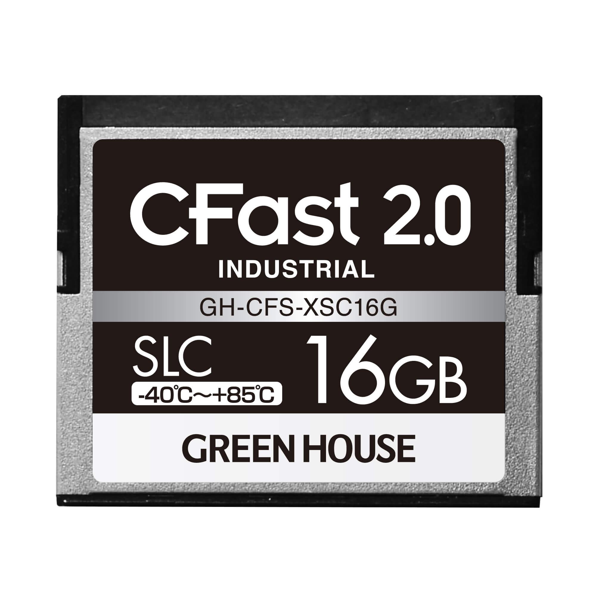 GH-CFS-XSCシリーズ
