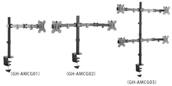 広い可動範囲をもった液晶ディスプレイ用5軸アーム新発売
