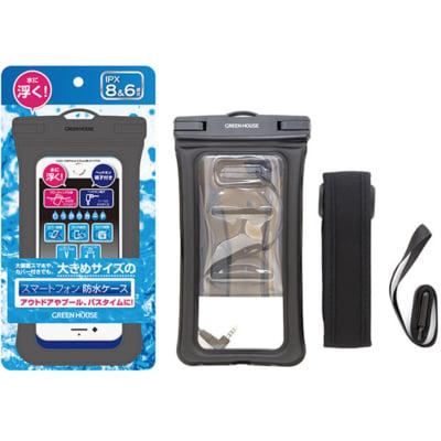 バスタイムやアウトドアで大活躍!<br>水に浮くiPhone 8 Plusに対応した防水ケースが新発売