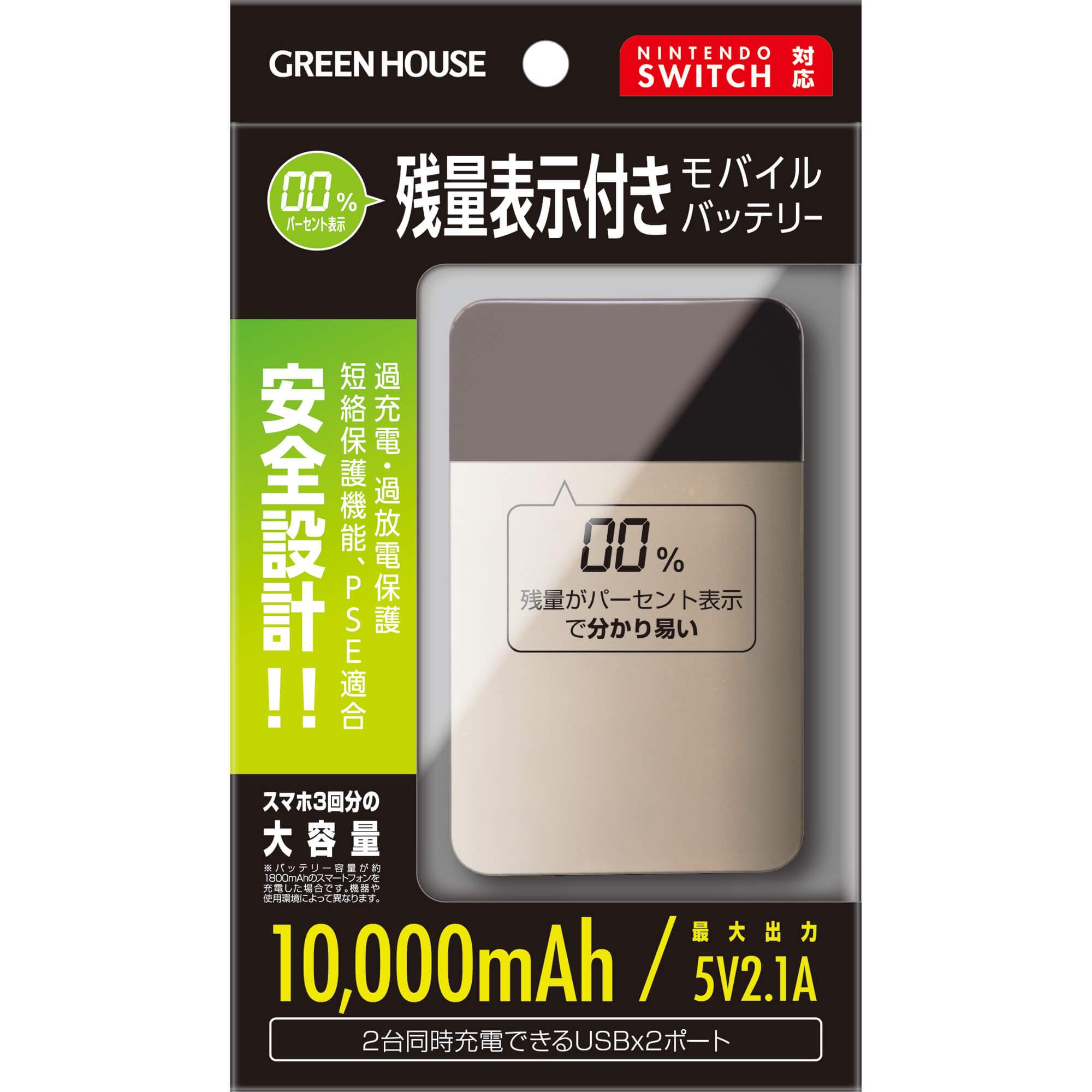 GH-BTF100シリーズ