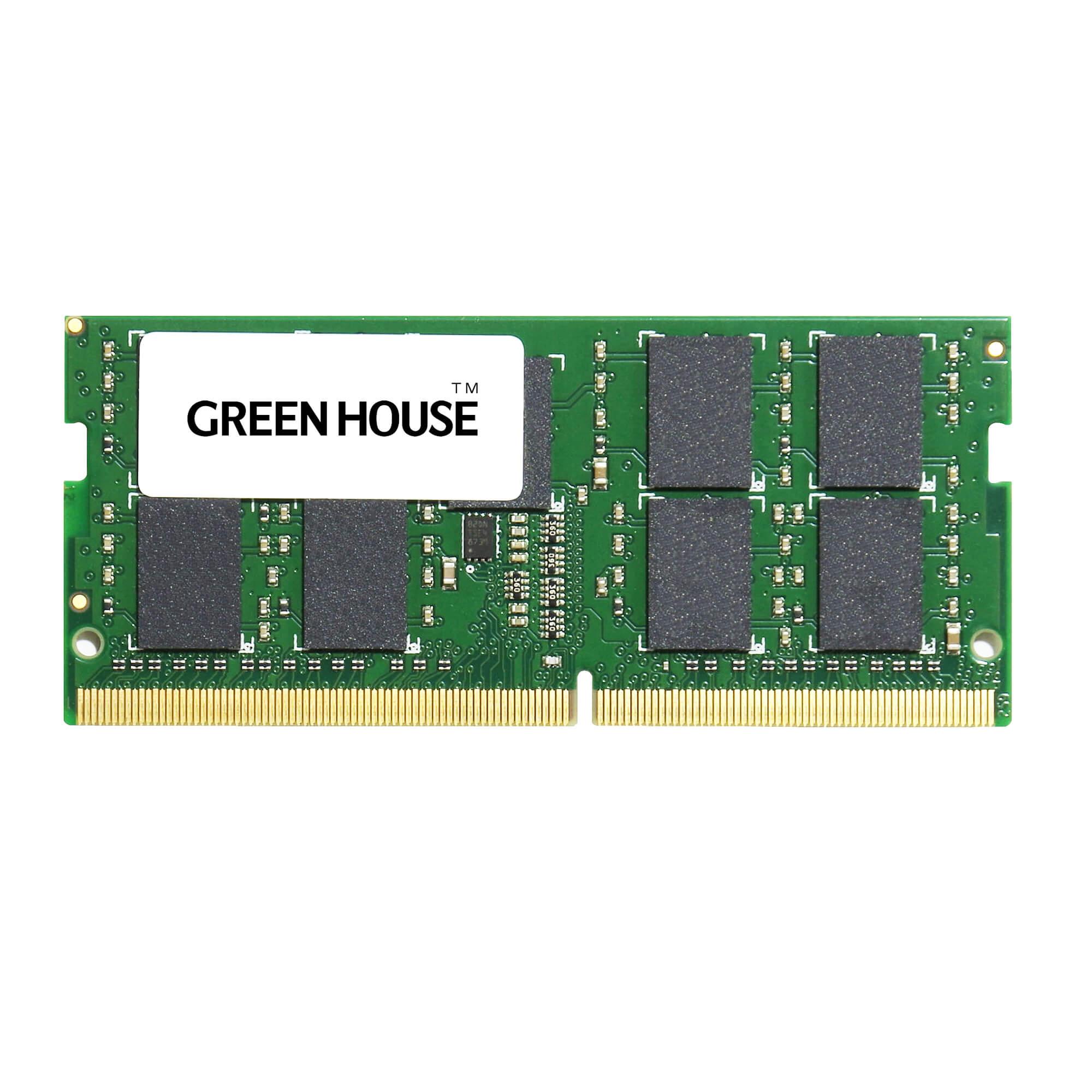 GH-DSN2400ECシリーズ