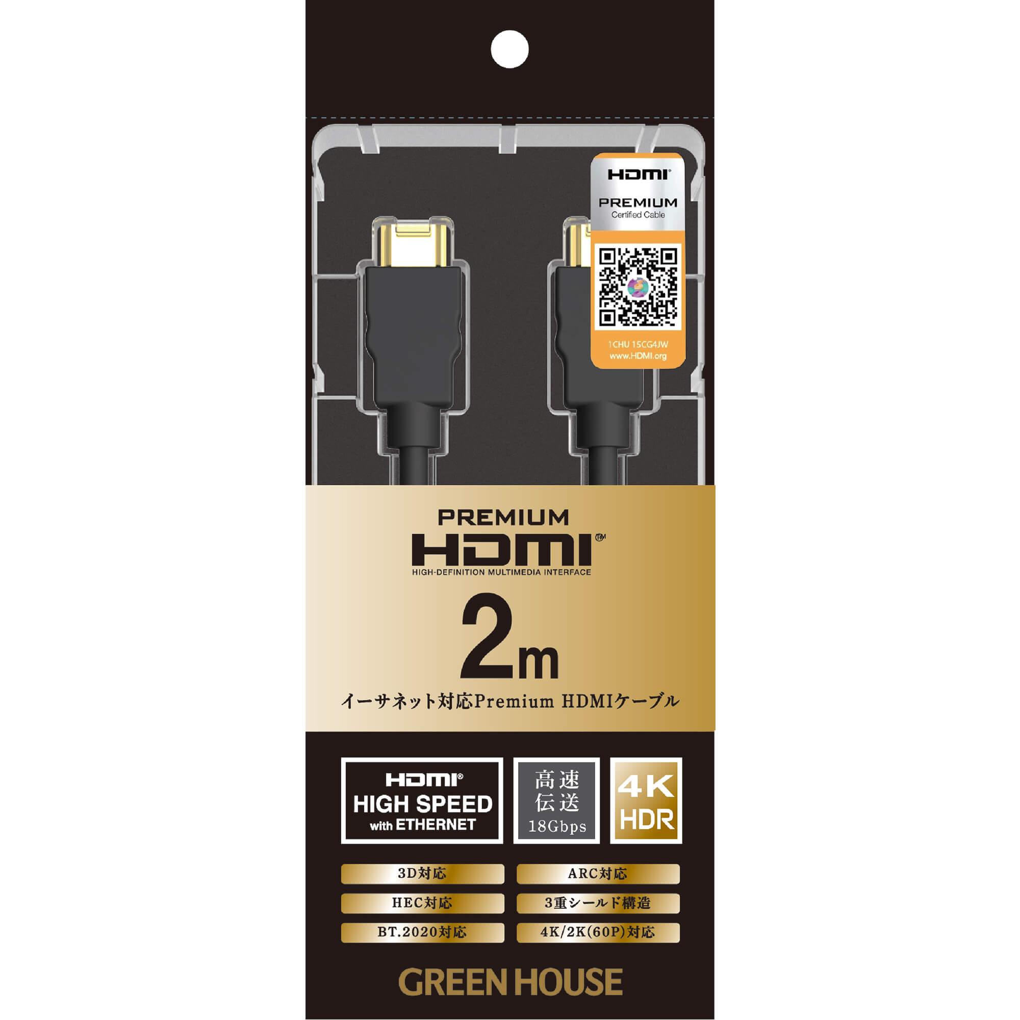 GH-HDMIPAシリーズ