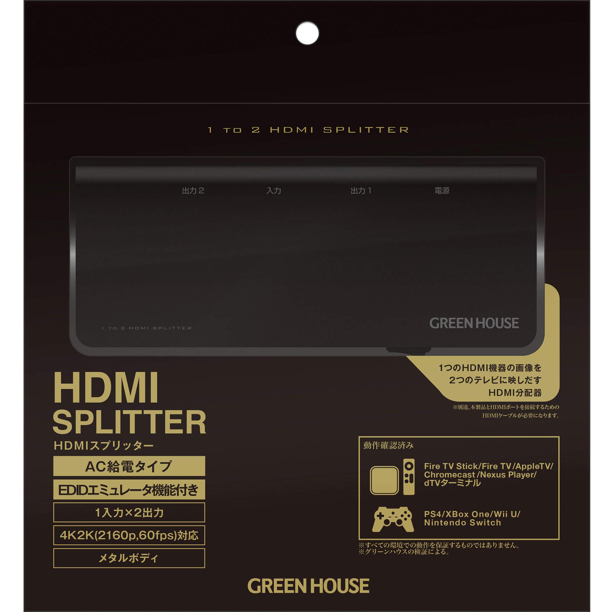 GH-HSPD2-BK
