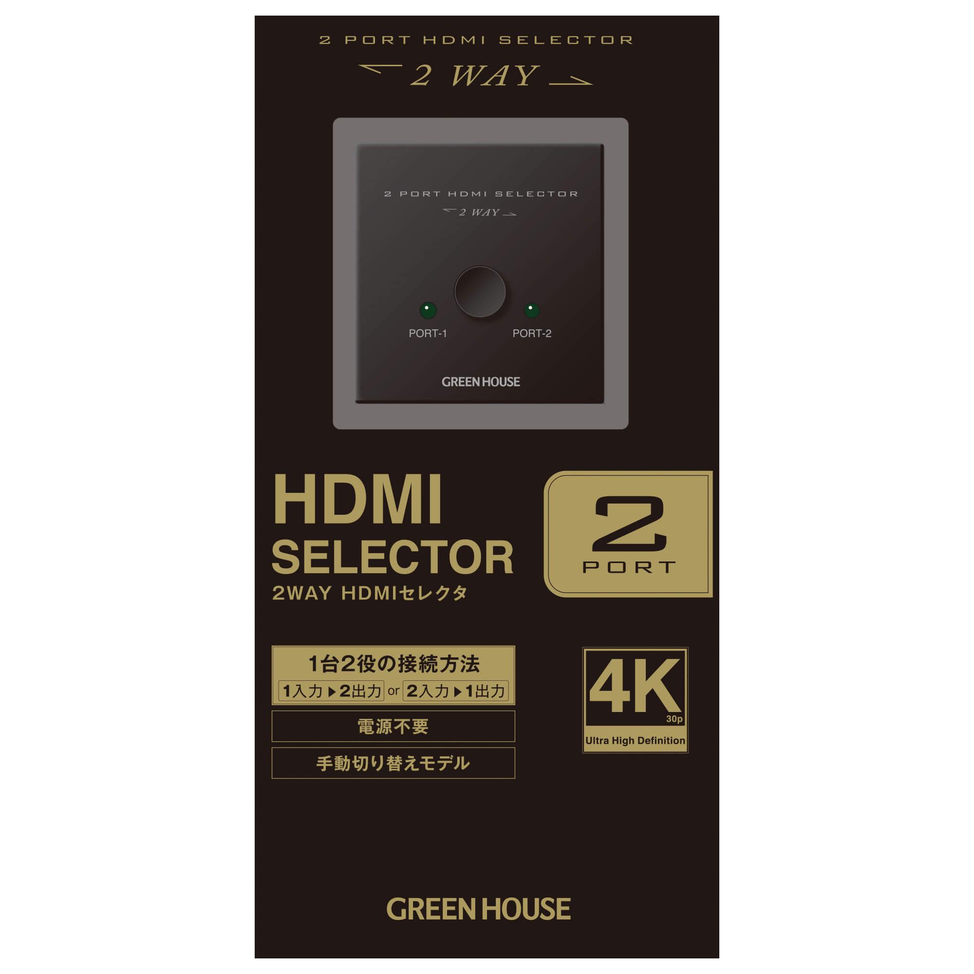 GH-HSWE2-BK