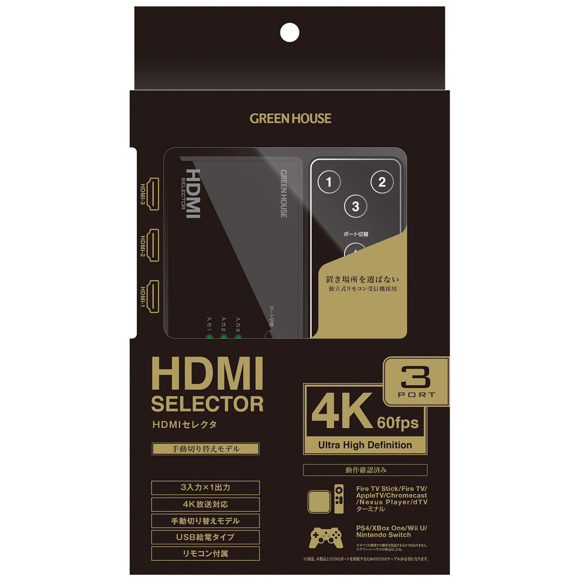 GH-HSWF3-BK