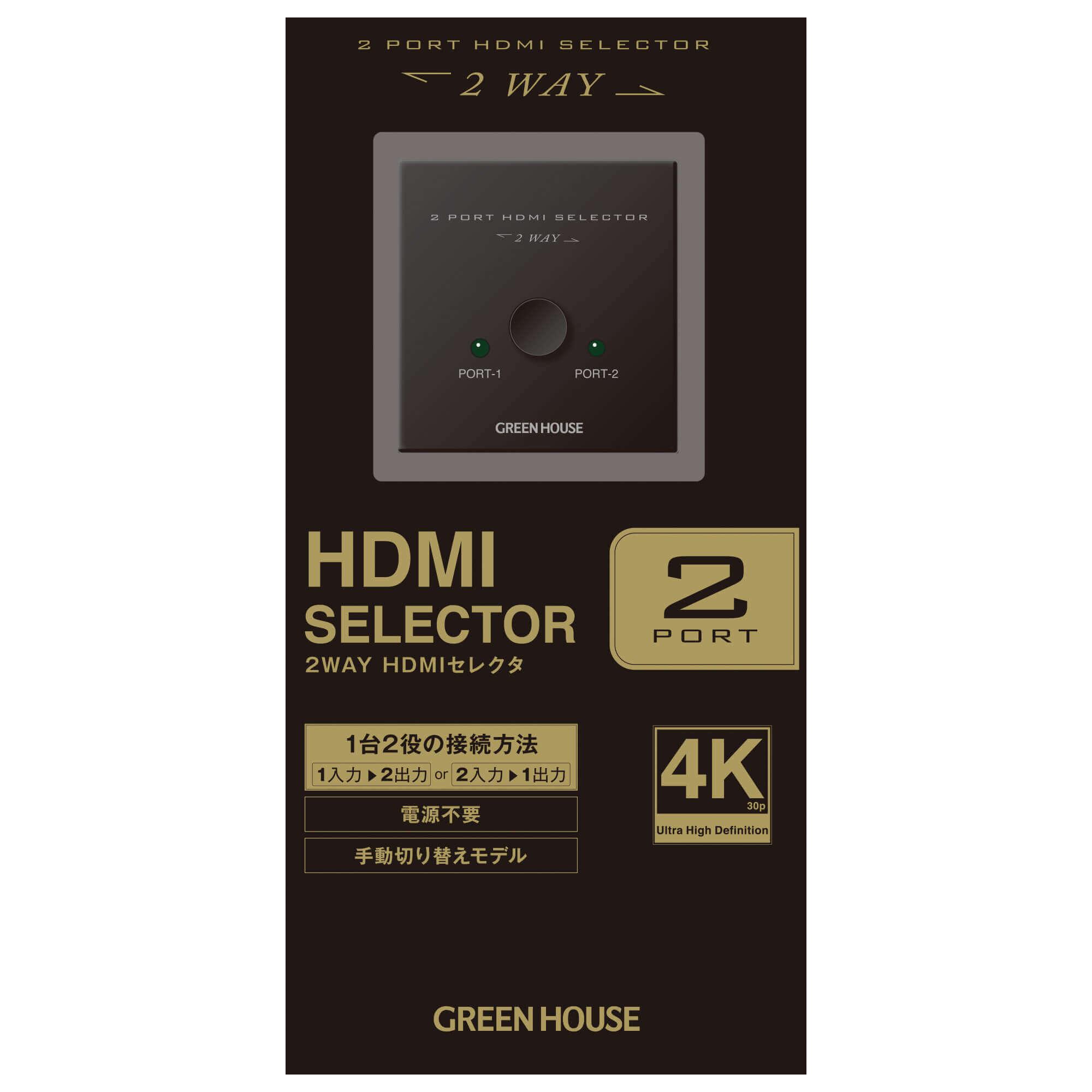 GH-HSWJ2-BK
