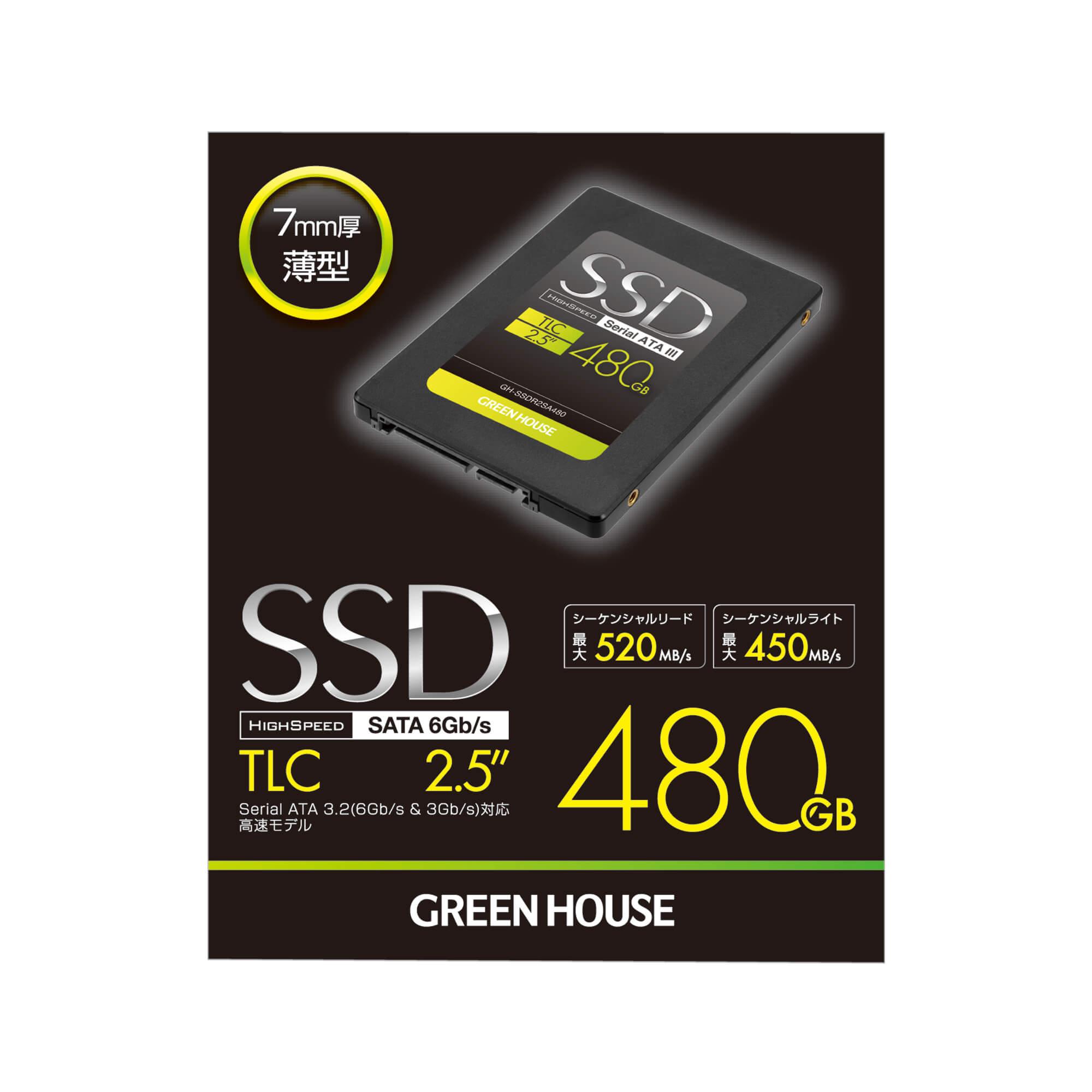 GH-SSDR2SAシリーズ