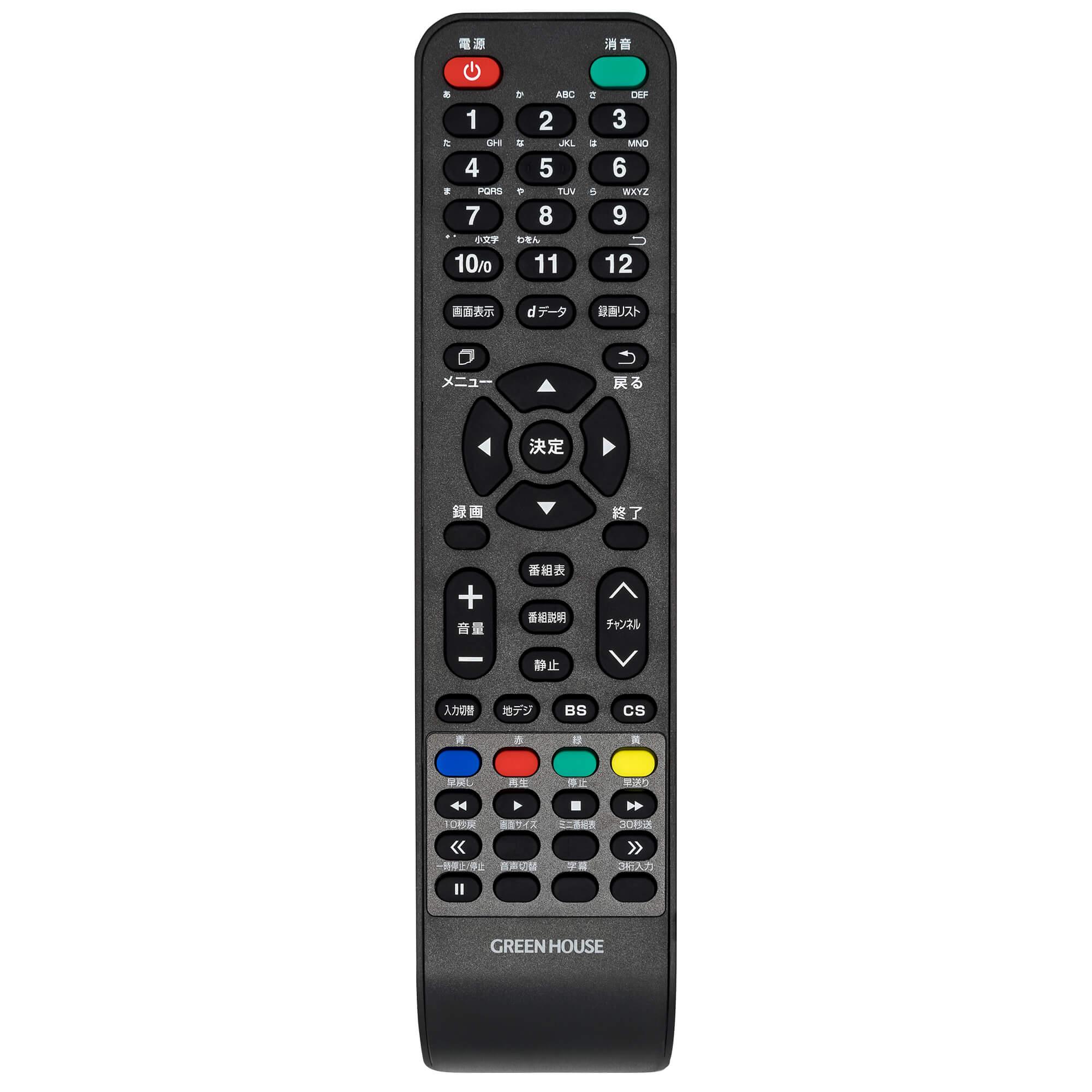 GH-TV49B-BK