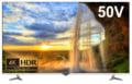ベゼルレス4K/HDR対応50型テレビが ゲオショップ・ゲオオンラインストア限定で発売開始!