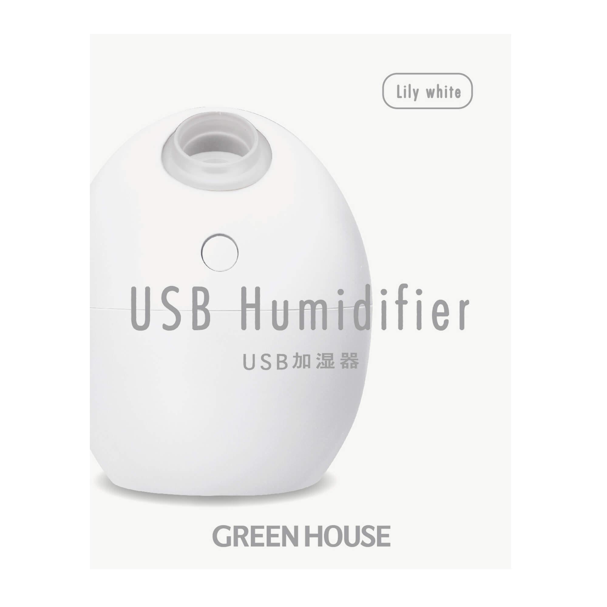 GH-UMSEJシリーズ
