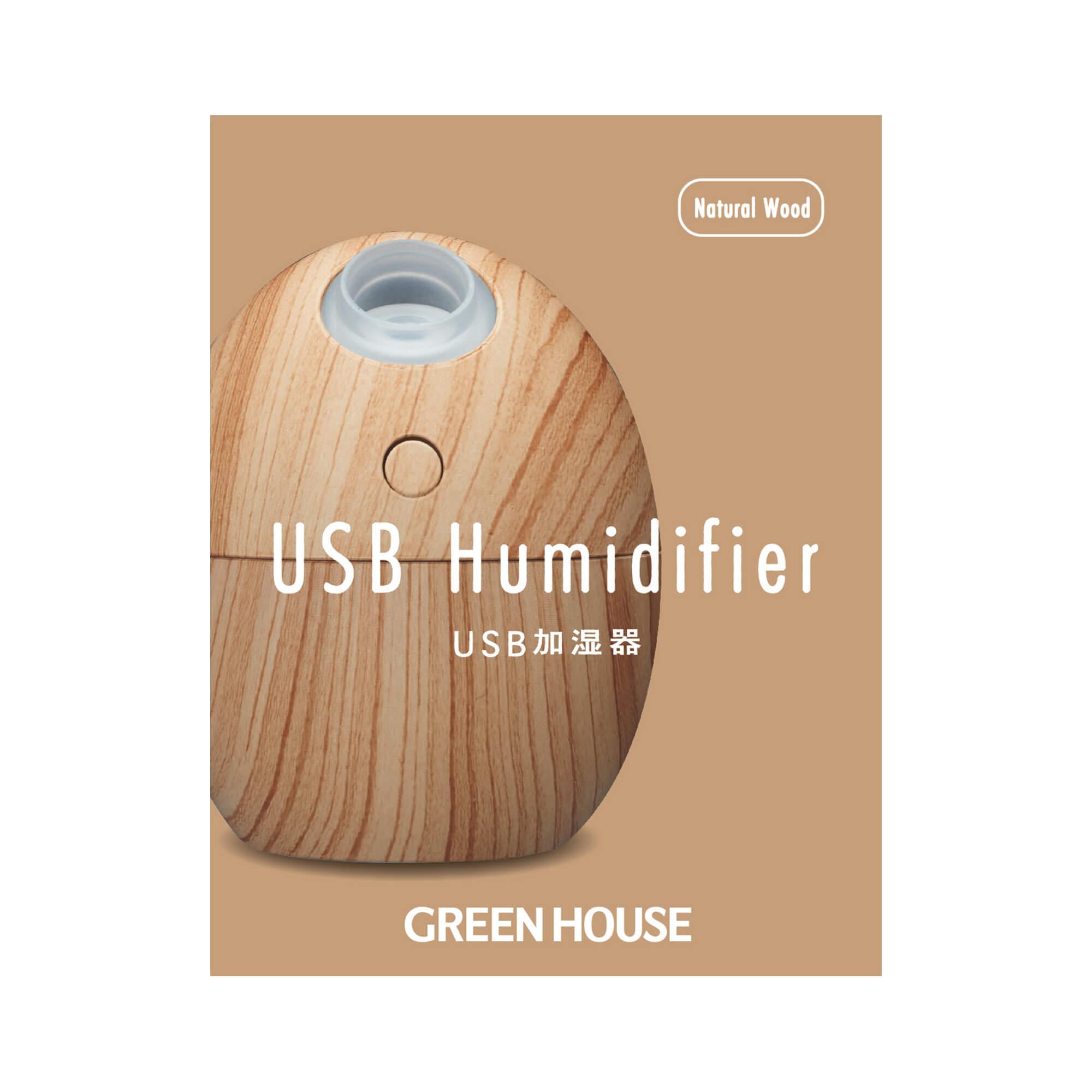 GH-UMSEKシリーズ