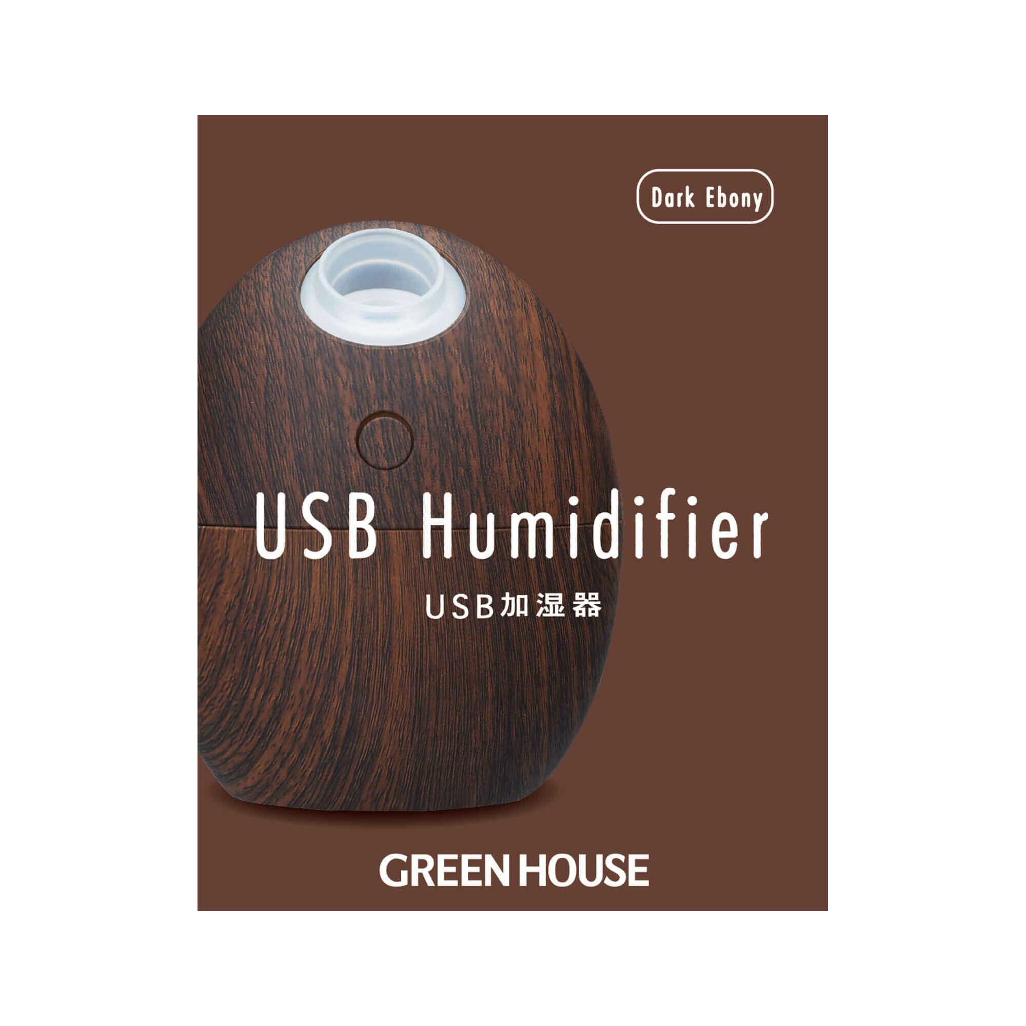 GH-UMSENシリーズ