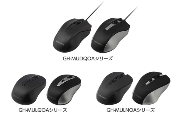 有線式静音 / 静音ワイヤレス / ワイヤレス<br>マウス 3シリーズを新発売!