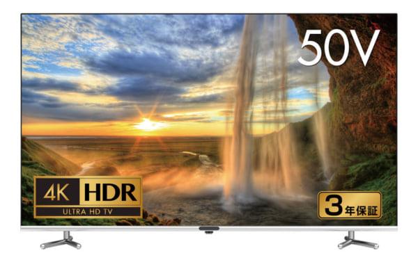 ベゼルレス4K/HDR対応50型テレビが安心の3年保証! <br>ゲオショップ・ゲオオンラインストア限定で発売開始!