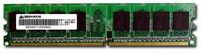 新しいPowerBook G4対応の200pin「DDR2-533MHz」メモリー新発売!