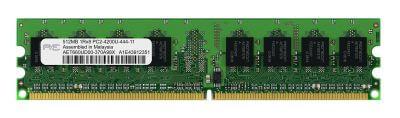インフィニオンテクノロジーズジャパン株式会社と「AENEON ™」メモリーモジュールの販売代理店契約を締結