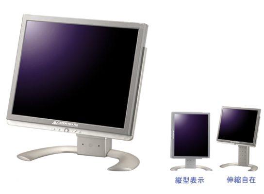 伸縮自在スタンドを採用した、デジタルアナログ両対応17型TFTカラー液晶ディスプレイ新発売!
