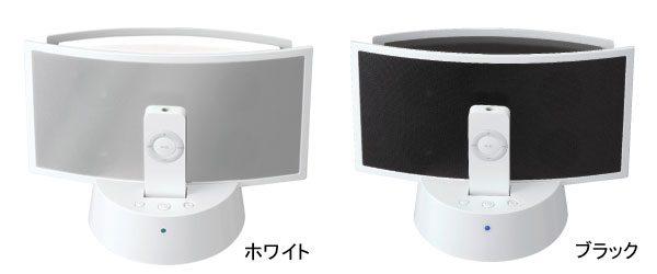 iPodシャッフルにぴったりフィット!iPodシャッフル専用アンプ内蔵スピーカー新発売!