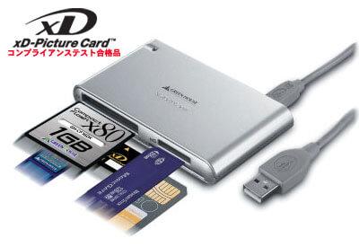 xD-ピクチャーカードに対応した、11種類のメモリーカード対応USB2.0カードリーダ/ライタ新発売!