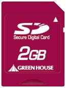 国内初!「SDメモリーカード」に大容量2GBタイプ新登場!
