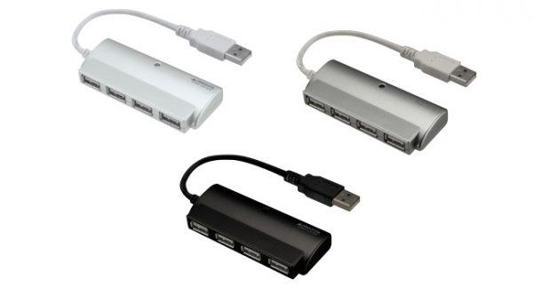 小型ACアダプタ付属!コンパクトな4ポートUSB HUB、選べる3色を揃え新発売!
