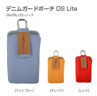 ニンテンドーDS Lite専用デニム地使用のケースを新発売!