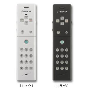 カンタン・すぐデキル 0円通話!Macにも対応したUSBハンドフォン「i-SKY」シリーズ新登場!
