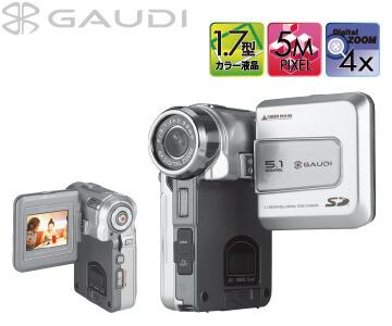 デジタル家電ブランド「GAUDI」誕生第一弾SDカード対応デジタルビデオカメラ新発売