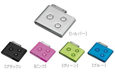 「iPod nano」にピッタリサイズのFMトランスミッター新発売!
