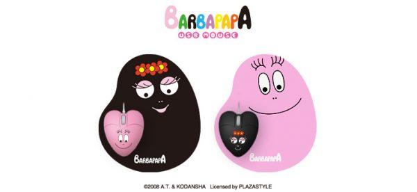 「バーバパパ」と「バーバママ」のマウスがマウスパッド付きで新発売!