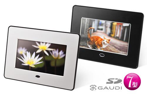 「GAUDI」に7型ワイド液晶搭載のSDカード対応デジタルフォトフレームが新登場!