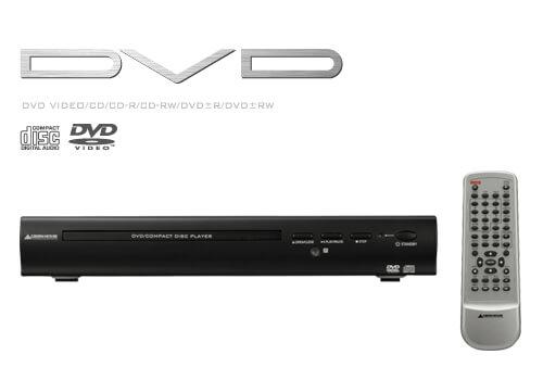 リーズナブルな再生専用DVDプレーヤー「GH-DV100S」新発売!