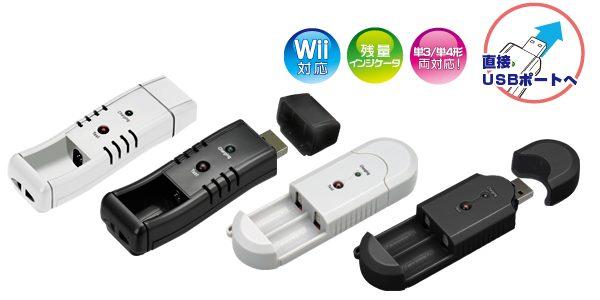 USBポートで充電池を充電!USB充電器「エネチャージ」新登場