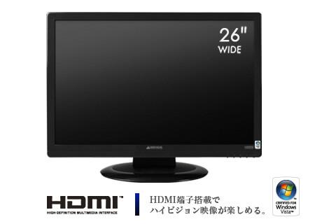 フルHD対応、HDMI端子搭載の26型ワイド液晶ディスプレイ新発売!