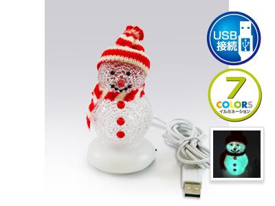 冬のイルミネーション!恒例の「USB雪ダルマ」が今年も登場