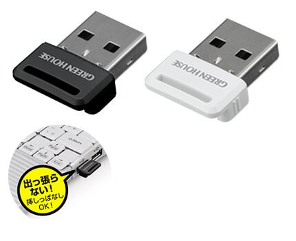 microSD用の超小型USBカードリーダ新発売!