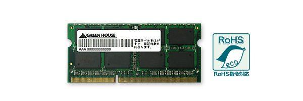 新型 iMac /MacBook Pro対応の「DDR3-1066MHz」4GBメモリーモジュール新発売!