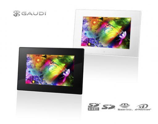 高解像7型ワイド液晶搭載のデジタルフォトフレームが新登場!