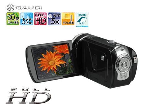 フルHD 光学5倍ズーム搭載SDHC対応デジタルビデオカメラが新登場!