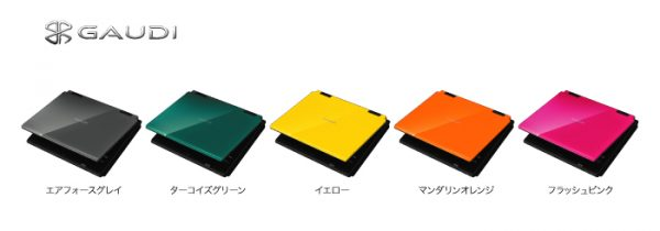 スタイリッシュなポータブルDVDプレーヤーに新色5色が追加!